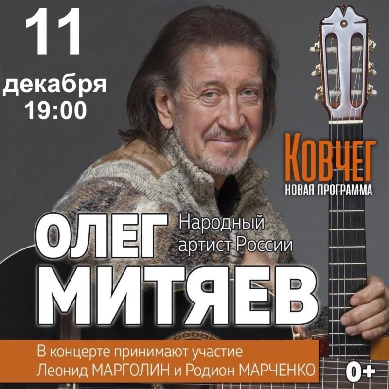 11.12.2021 Чехов