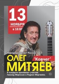 13.11.2021 Дмитров